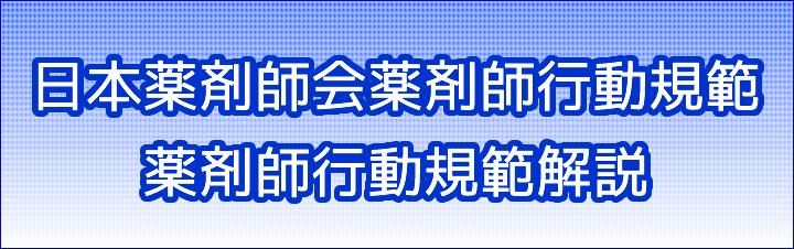 bnr_aoyakukoudoukihan