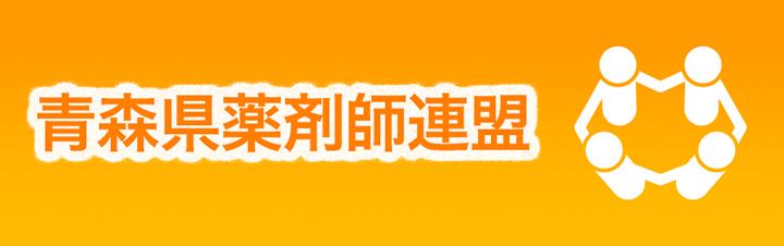 bnr_aoyakurenmei
